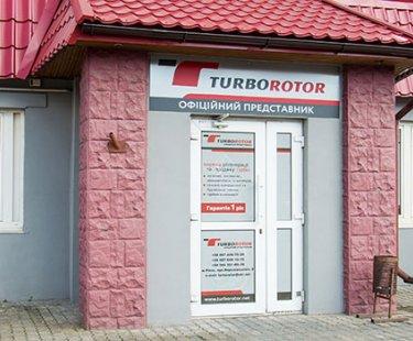 5 порад як вибрати сервіс по ремонту турбін?